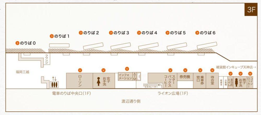 北九州方面行きのバスは2番のりば