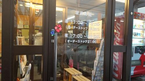食べた後の店内の様子…。店内の待合椅子にも座れないくらいのお客さんと、外にも何人か待ってました。