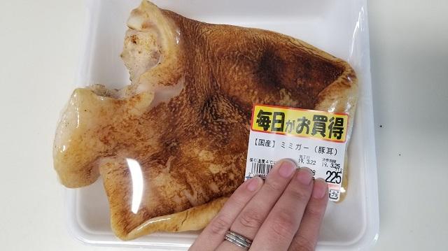 福岡のスーパーにミミガーが!