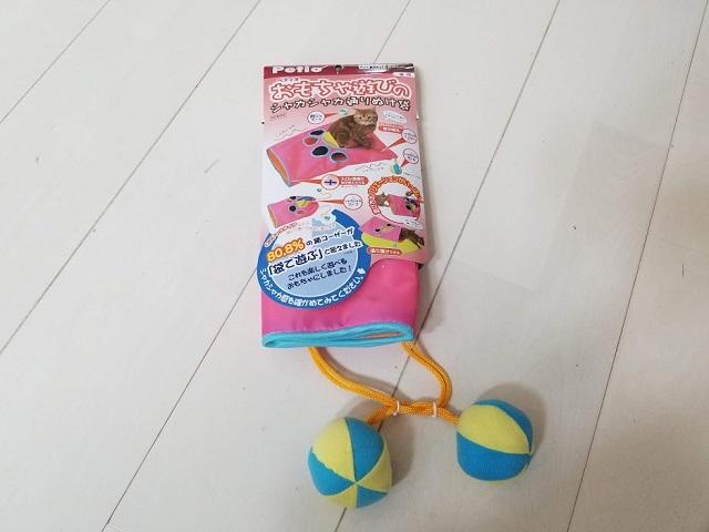 おもちゃ遊びのシャカシャカ通りぬけ袋