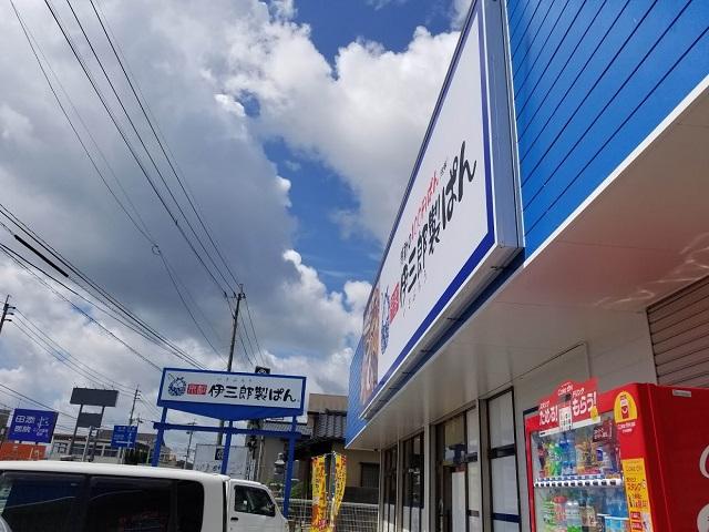 伊三郎製ぱん苅田店
