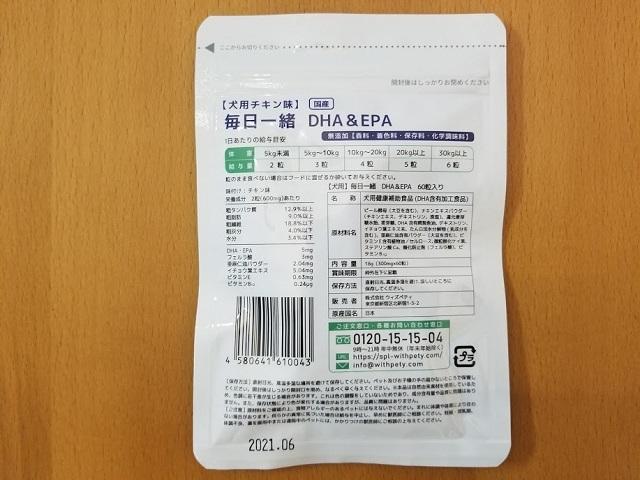 香料・着色料・保存料・化学調味料は無添加で安心です