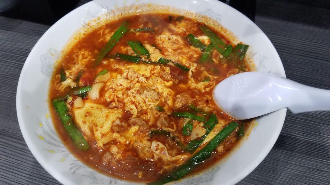 トマト辛麺
