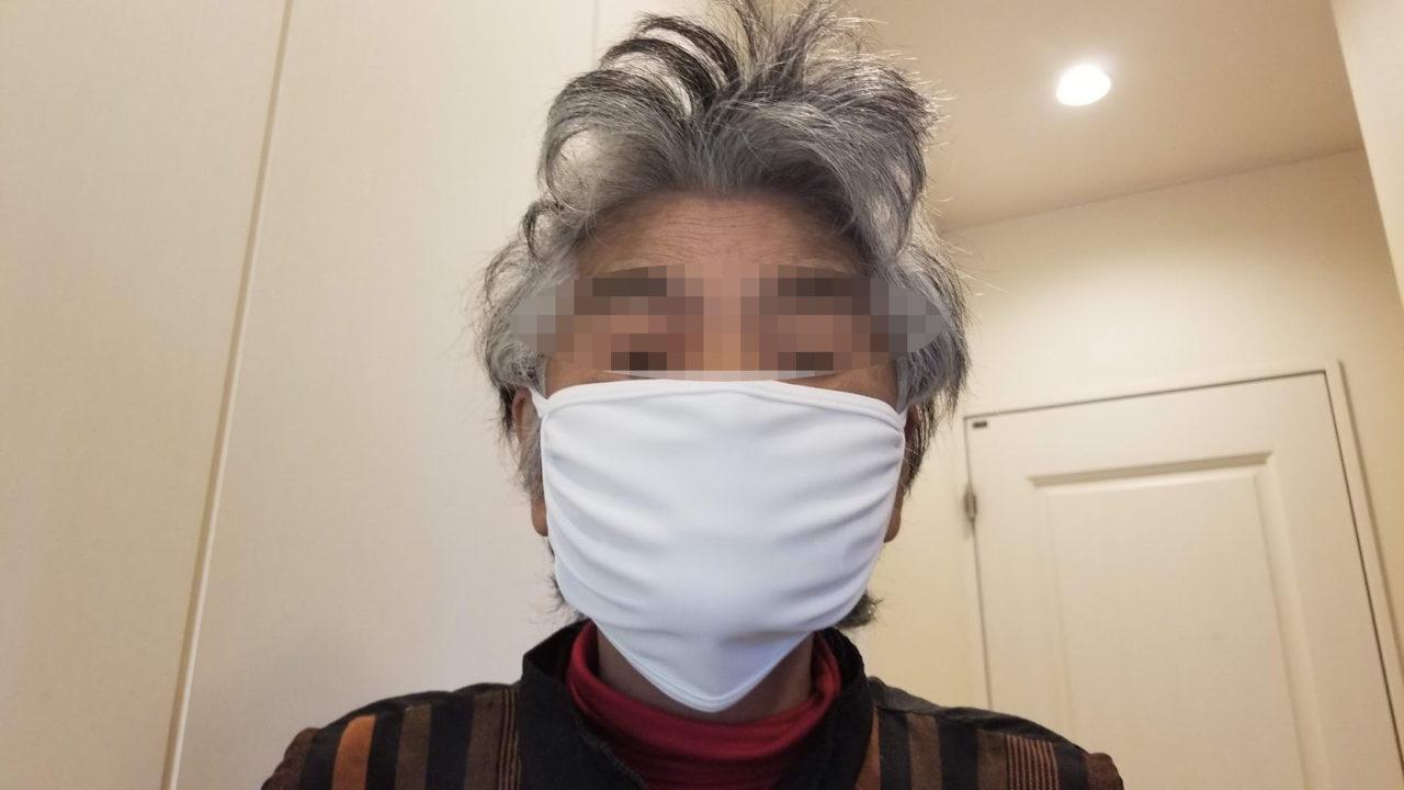おばあちゃんのマスク