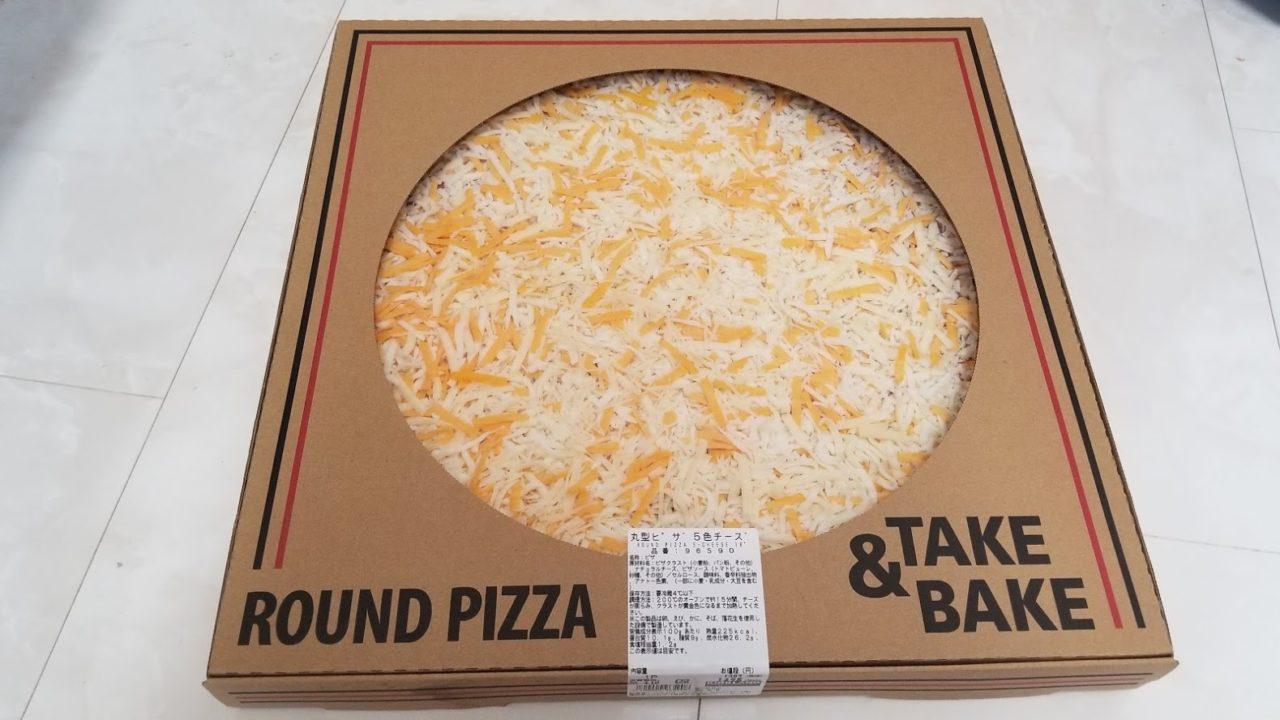 コストコの大きなチーズピザ