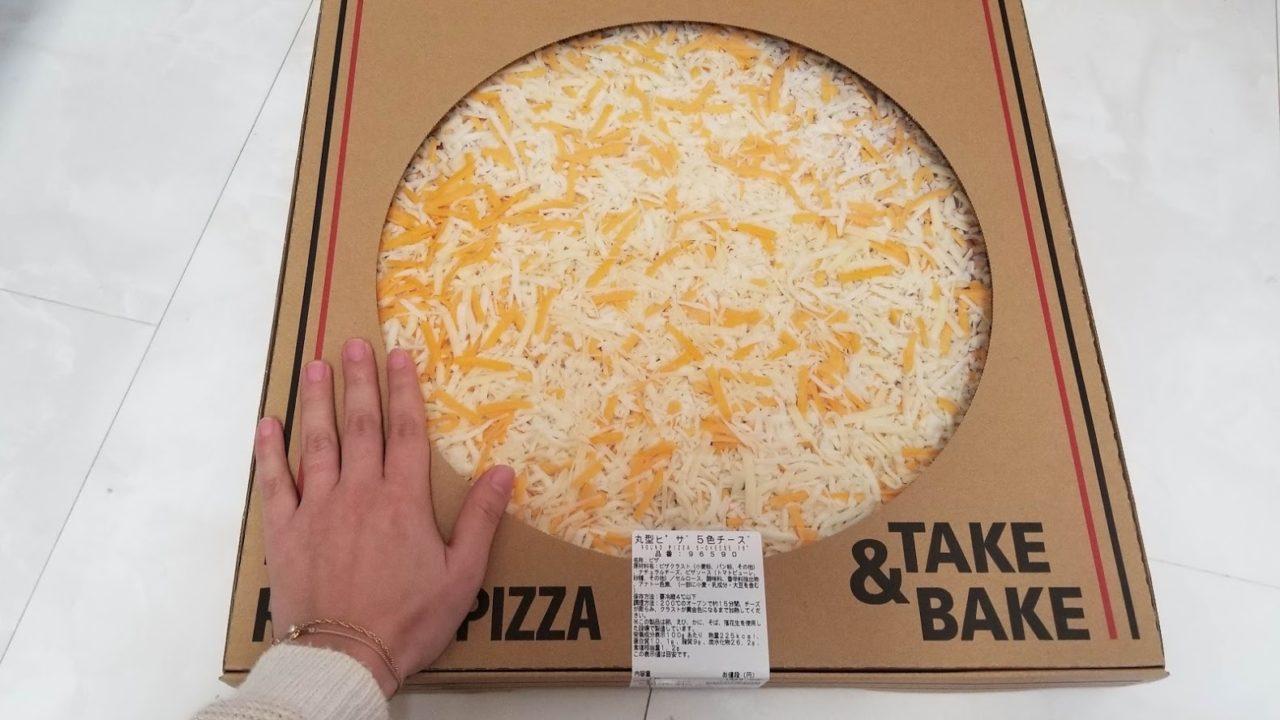 キッチンに置けなかったピザ